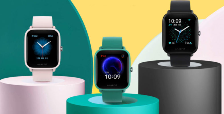 Amazfit Pop a Whole Lot of Smartwatch for $52 with Fitness Tracking Huami's PAI Health App